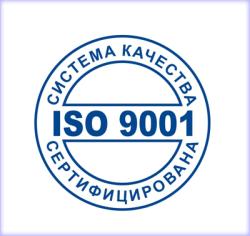 Что такое гост исо 9001-2011 медицинские продукты сертификация и допуск